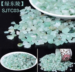 Green Aventurine Natural Polished Crystal Tumbled Stone