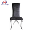 Modern gold stainless steel wedding chair for wholesale