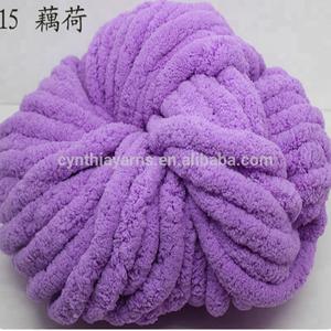 Cynthia Super Bulky Giant Big Yarn 100% Chenille Yarn for Hand Knitting