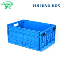 Hot Sale Plastic Storage Crate Folding Solid Boxes for Fruit