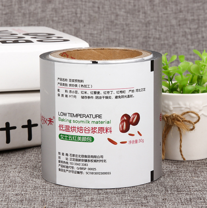 Custom Bubble tea lid sealing plastic shampoo coffee packaging aluminum foil laminated sachet roll film