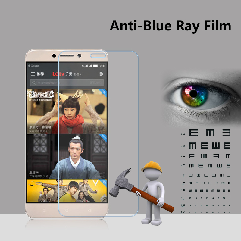 2016 new nano anti blue light shock proof screen protector film for Letv 1s