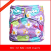 /product-detail/high-quality-china-wholesale-cloth-diaper-reusable-baby-nappy-with-liner-60296341984.html