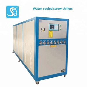 Best-selling SQ-70SL Water cooling screw chiller with high quality