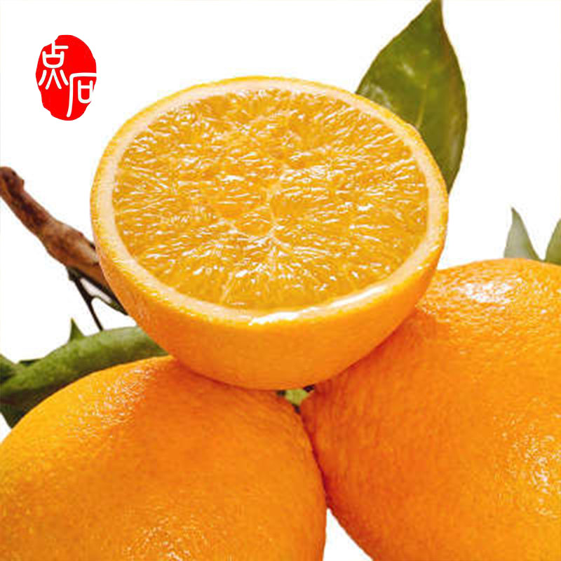 Wholesale Price Fresh Orange Frozen Fruits In Bulk
