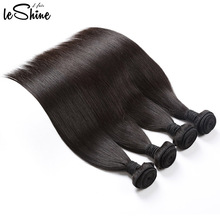 Brazilian Mink Cuticle Aligned Dropshipping Virgin Hair Extension Wholesale