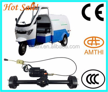 2 Speed Tricycle Rear Axle/three Wheels Trike/mini Motorcycles,New Motor  Trike,Brushless Dc Motor For Adult Electric Tricycle - Buy 2 Speed Tricycle