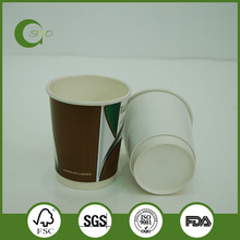 8oz double wall paper cups, custom printed paper cups