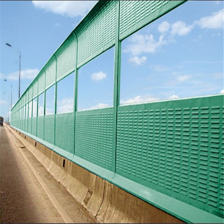 Guangzhou highway noise barrier/sound barrier wall
