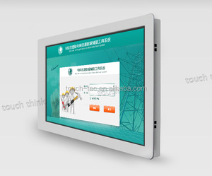 12 inch standard screen touch monitor/12 inch VGA touch display/POS,Industry Five wire resistance touch monitor