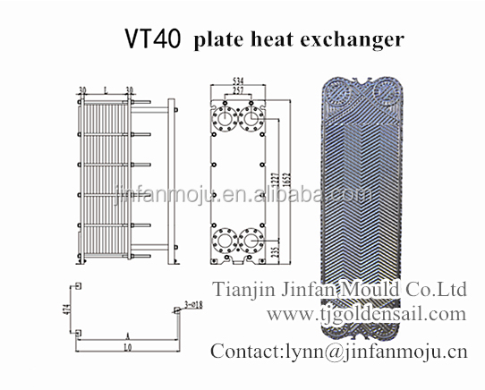 Gea Replacement Vt40 Plate For Plate Heat Exchanger In Wort Chiller Oil Cooler Swimming Pool