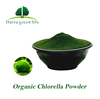 Chlorella vulgaris extract Bulk Algae source 65% Protein Organic Chlorella powder