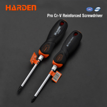 Multifunction Professional CRV Reinforced Screwdriver