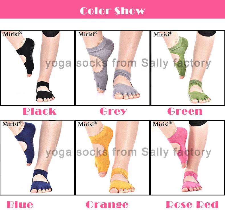 organic cotton women antislip yoga socks