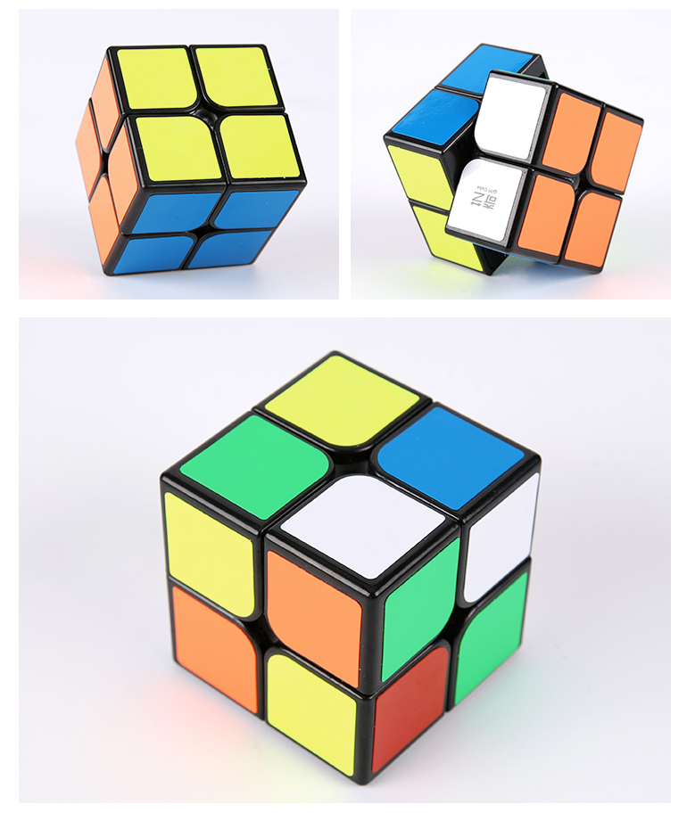 Qidi 2x2x2 plastic learning speed educational puzzle cube for beginner