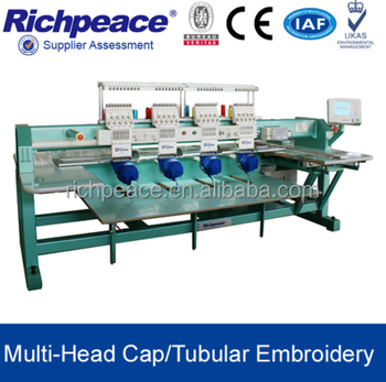 digital embroidery machine for sale