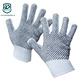 Cheap winter Cotton glove knitted smart tips work glove