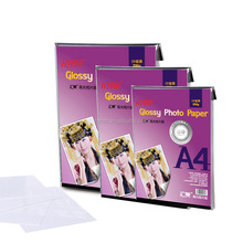 China inkjet printing 230 gsm <span class=keywords><strong>fotopapier</strong></span> <span class=keywords><strong>a4</strong></span> glossy