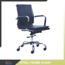 Used Conference Room Chairs, Used Conference Room Chairs Suppliers And  Manufacturers At Alibaba.com