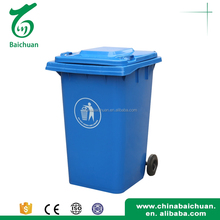 Blue Kitchen Garbage Can, Blue Kitchen Garbage Can Suppliers And  Manufacturers At Alibaba.com