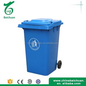 Blue Kitchen Garbage Can Supplieranufacturers At Alibaba