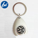 Hot Sale Custom Print Promotion Blank Sublimation Metal Key Ring
