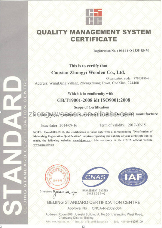 2015 Year China Suppliers Sale Fsc&iso9001&sa8000 Foot Massage ...