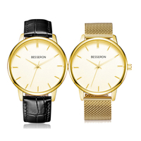 Gold plated high quality japan miyota classic timepiece men watch