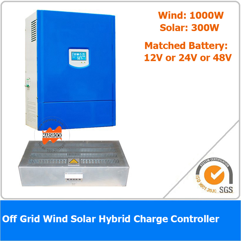 1300w 12v,24v,48v Off Grid Pwm Wind Solar Hybrid Charge Controller ...