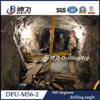 DFU-M56-2 Underground drill rigs coal mining equipment for sale