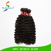 /product-detail/grade-9a-top-quality-100-peruvian-virgin-hair-extension-human-vietnam-hair-wholesale-raw-remy-virgin-brazilian-hair-bundles-60691536222.html