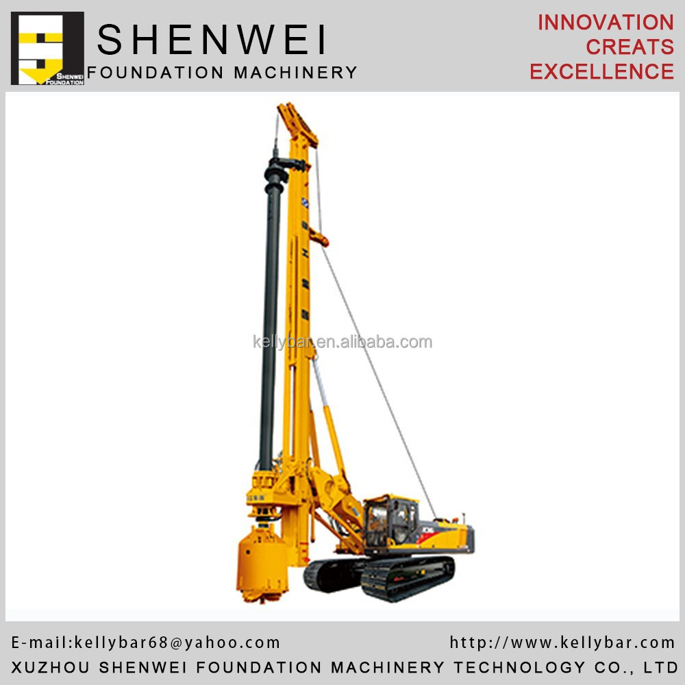 China Supplier Of Xcmg Rotary Drilling Rig Xr260d