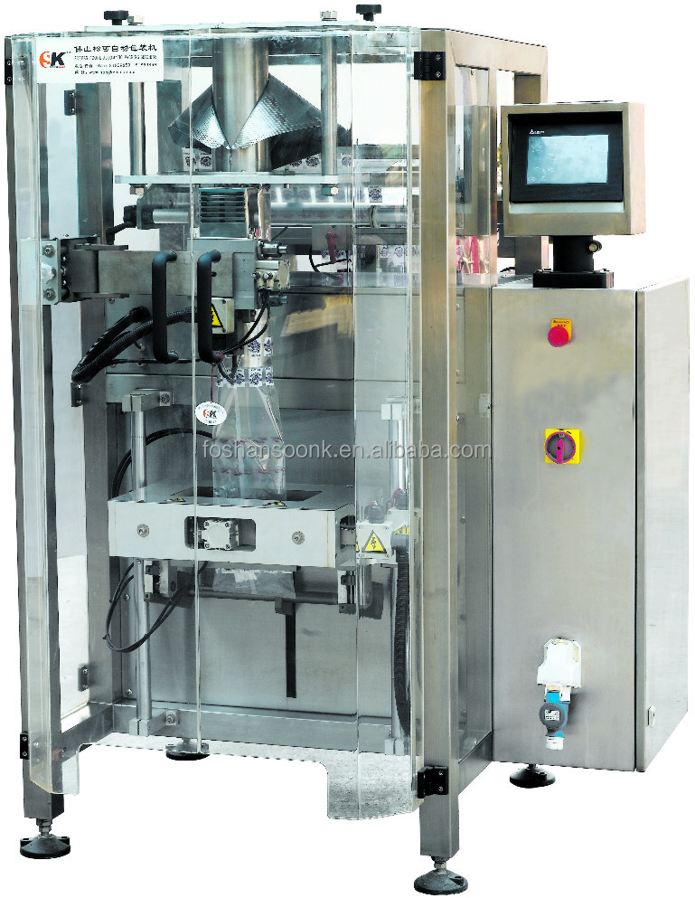 Price Pouch Packing Machine For India