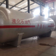 ISO9001 CCC CE CSA ASME 20000 liters LPG storage tank for car