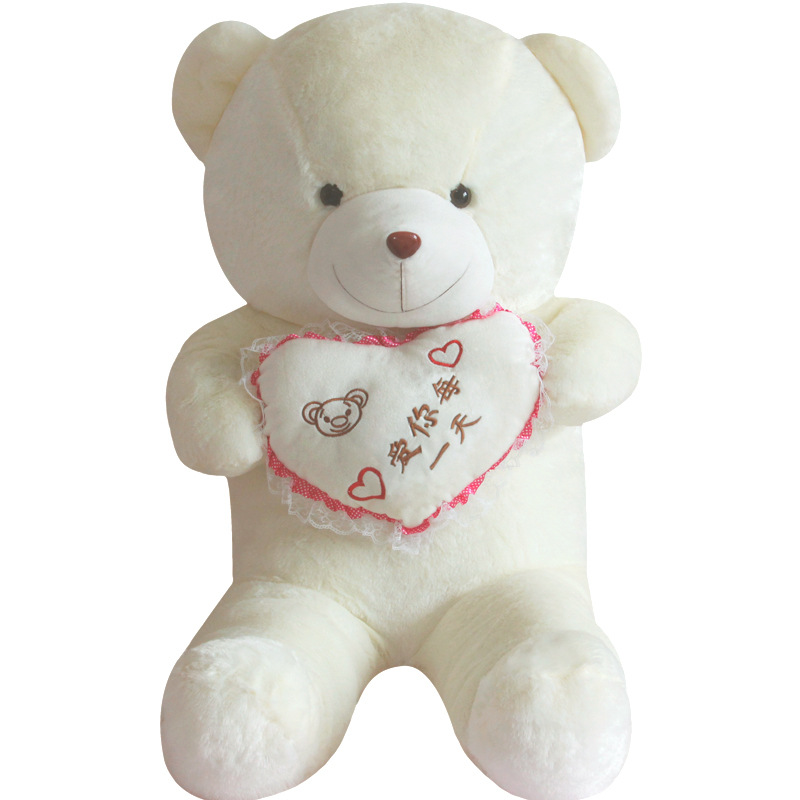 Valentines teddy bears plush toys wholesale, plush teddy bear with red heart