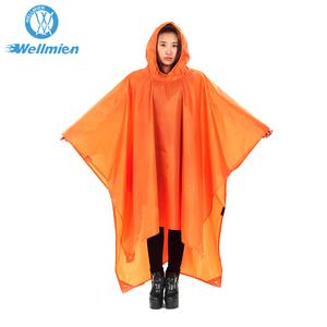 10b6894b4905 China umbrella and raincoat wholesale 🇨🇳 - Alibaba