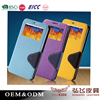 Unisex stand case for Samsung Note 3 PU cover factory supply