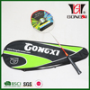 GX-7009 RED high quality aluminium&steel badminton racquet/fleet badminton with carrybag