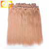 /product-detail/machine-double-drawn-virgin-hair-extention-weft-silky-straight-indian-virgin-hair-60409942986.html