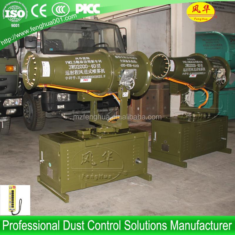 DS-40 High Pressure Electric Sprayer Cannon Fog Sprayer For Industrial Dust Problem