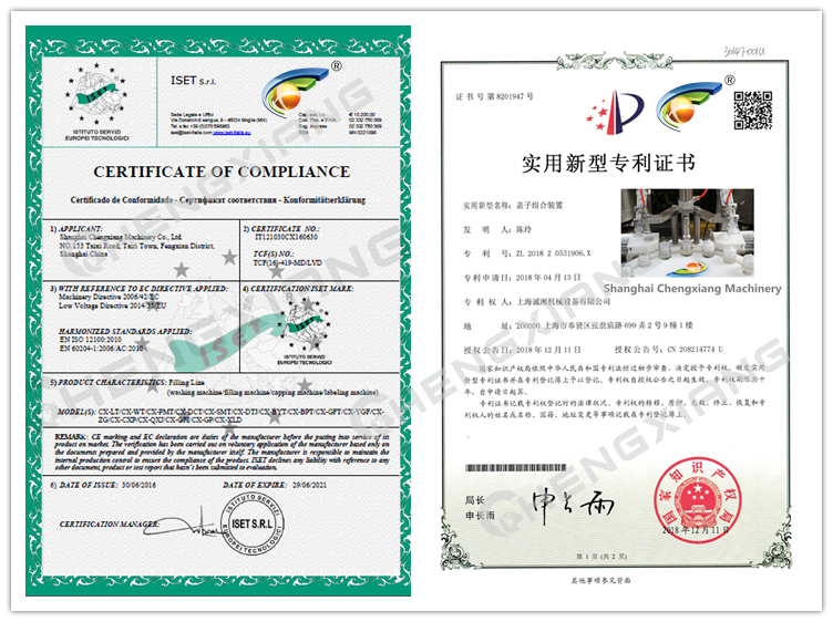 Chengxiang एल्यूमीनियम capps कैपिंग मशीन, समाहर्ता ropp कैपिंग मशीन स्वत: प्रकार