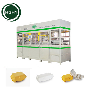 full automatic paper egg carton making machinery