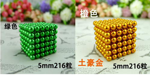 MAX 216pcs 5mm Magic Cube Magnetic Balls Puzzle Cube with metal box Adult Relax de-stress Game Toys Birthday Present Gift Buck B