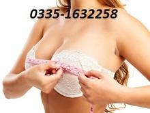 Top sellers breast enhancements