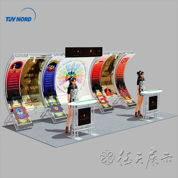 Exhibition Stand Design China : China aluminum extrusion exhibition booth design custom trade show