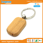 Many Designs & Shapes Wholesale Keyring Wooden Key Holder Custom Your Own Wooden Keyring