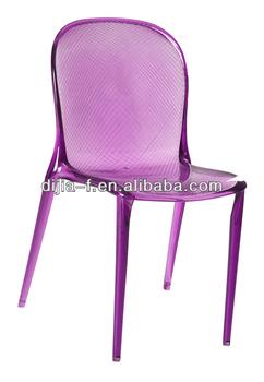 Transparent Purple Acrylic Rotundity Backrest Armless Hotel Dining ...