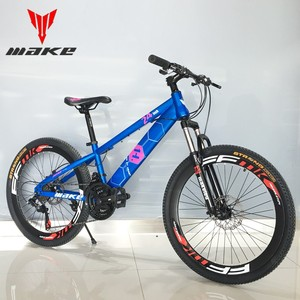 MAKE 24inch 21-speed sport MTB bicycle 40-inch rim carbon steel mountain bike