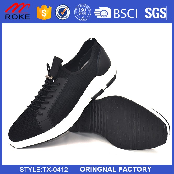 2017 New Arrival Quality Professional Casual Althetic Shoes For Men