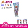 2015 16.5 inch Plastic Girl Doll China Wholesale Baby Toys